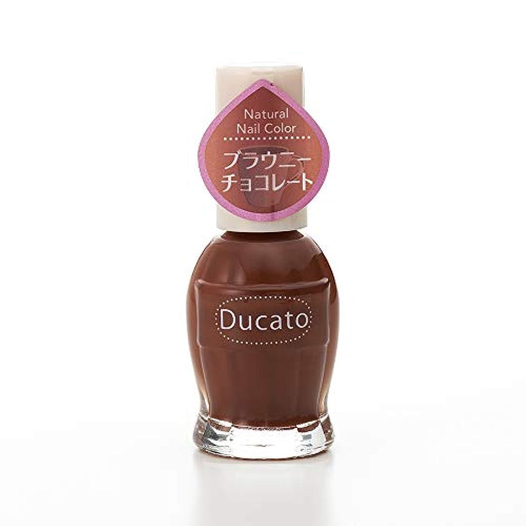 クレア高度な学士デュカート ナチュラルネイルカラー N92 ブラウニーチョコレート