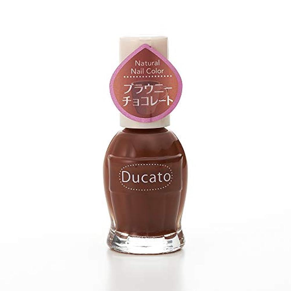計画的ローマ人花婿デュカート ナチュラルネイルカラー N92 ブラウニーチョコレート