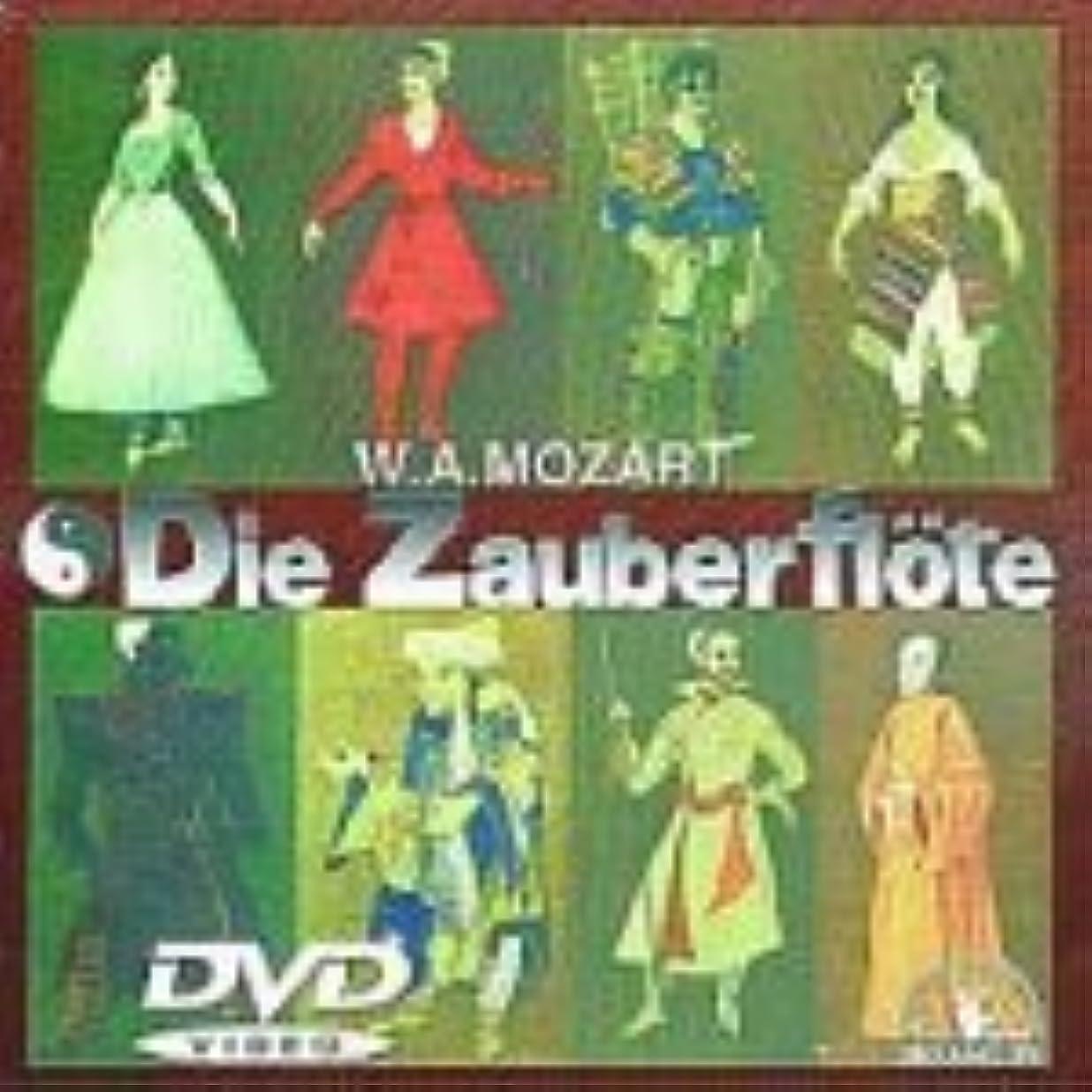 レディスケッチダンス魔笛(全2幕)*歌劇 [DVD]