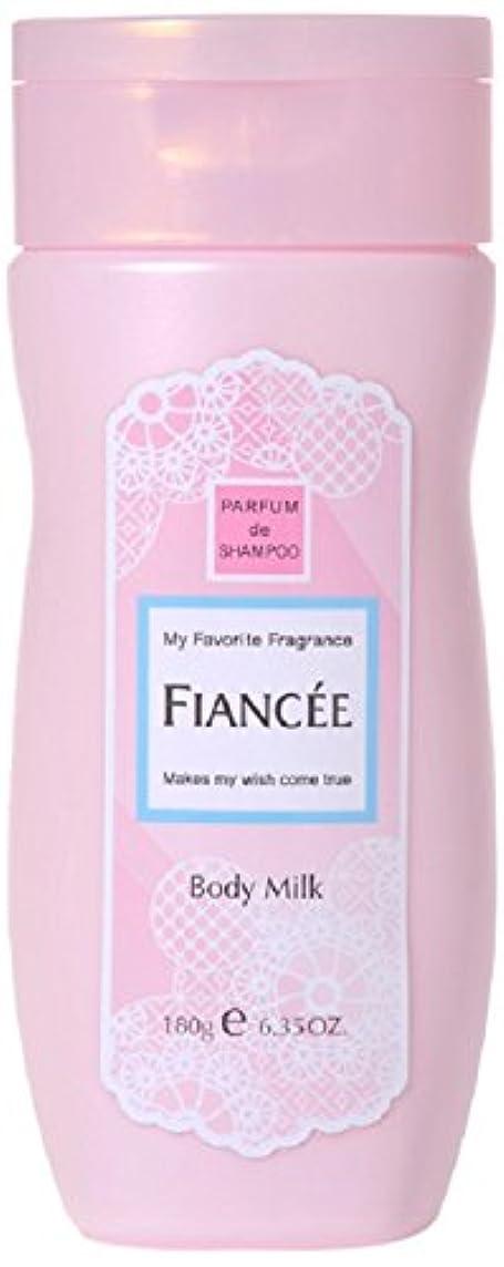 汗感嘆符服を片付けるフィアンセ ボディミルクローション ピュアシャンプーの香り