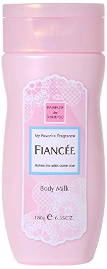 含意豊富な美容師フィアンセ ボディミルクローション ピュアシャンプーの香り