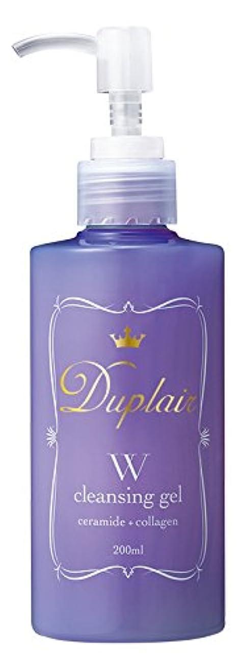 インタラクションチャーミング実験をするデュプレール クレンジングジェル フリージアの香り ( 200mL )