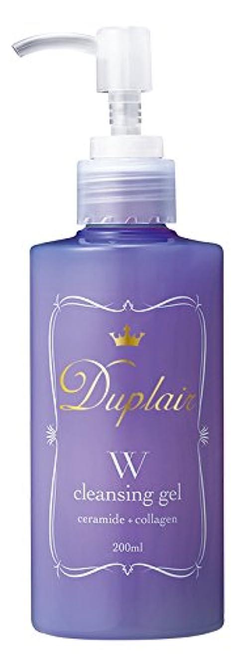 見捨てる最終的にどんなときもデュプレール クレンジングジェル フリージアの香り ( 200mL )