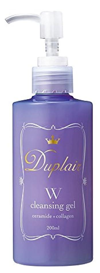居心地の良いダイジェストしなやかデュプレール クレンジングジェル フリージアの香り ( 200mL )