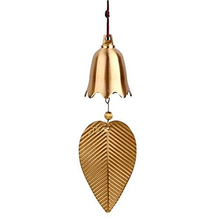 簡潔な夕食を食べる上向き風チャイム、銅の風チャイムオーナメント、クローバーの葉のベル、ホームデコレーション (Color : 2)