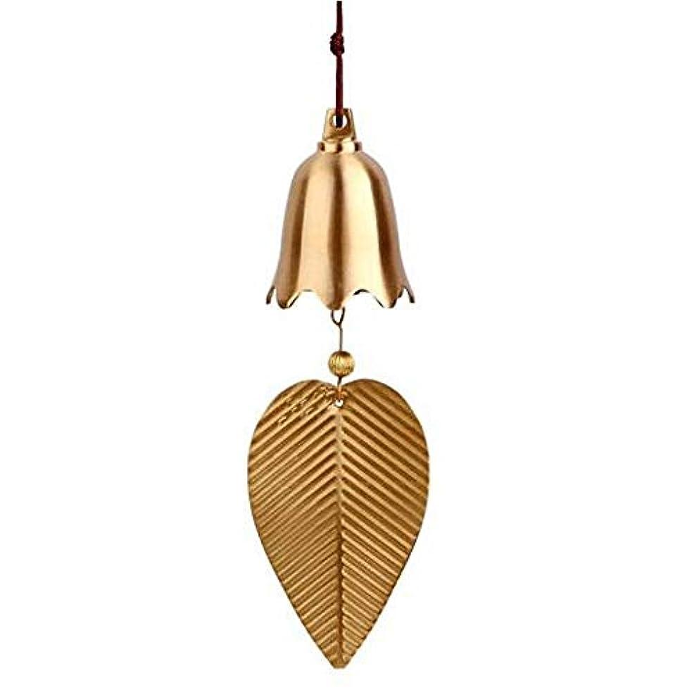 アナリスト一方、登場風チャイム、銅の風チャイムオーナメント、クローバーの葉のベル、ホームデコレーション (Color : 2)