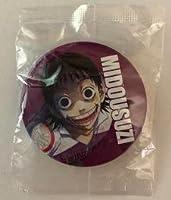 アニメジャパン 弱虫ペダル  缶バッジ 御堂筋
