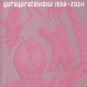 1998-2004の詳細を見る