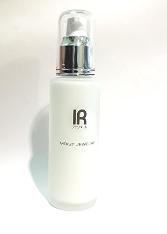 気まぐれな認識著名なIR アイリベール化粧品 モイストジュエリー(乳液) 60ml