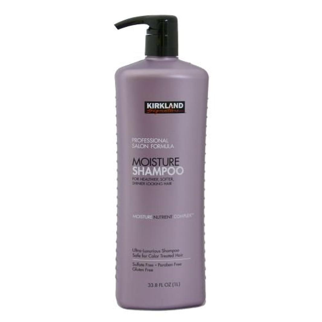 貫通するかなりの遊具カークランドシグネチャー モイスチャーシャンプー1000ml【Kirkland Signature Moisture Shampoo】海外直送品