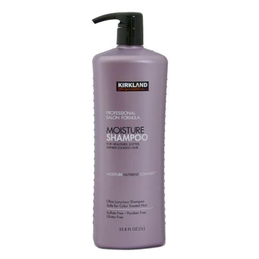 非効率的な伝導率着飾るカークランドシグネチャー モイスチャーシャンプー1000ml【Kirkland Signature Moisture Shampoo】海外直送品