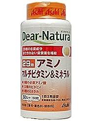 【アサヒ】ディアナチュラ 29 アミノ マルチビタミンミネラル 150T ×3個セット