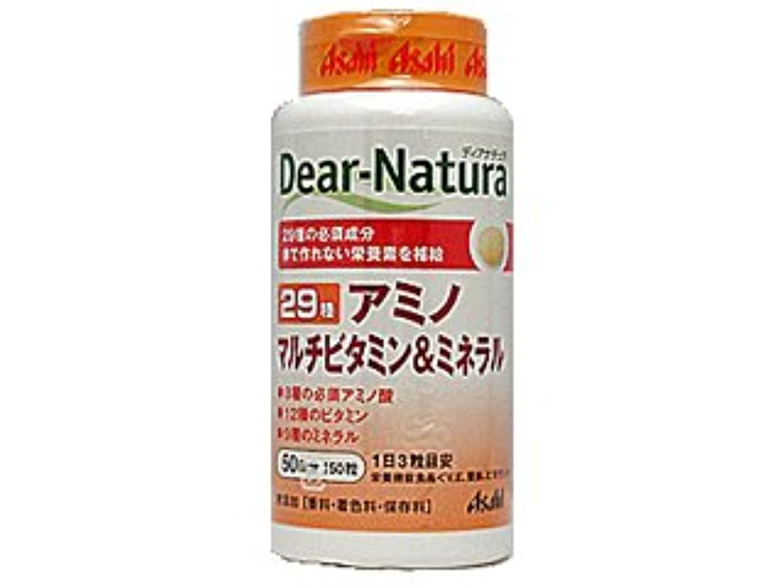 太い警告する伝染病【アサヒ】ディアナチュラ 29 アミノ マルチビタミンミネラル 150T ×3個セット