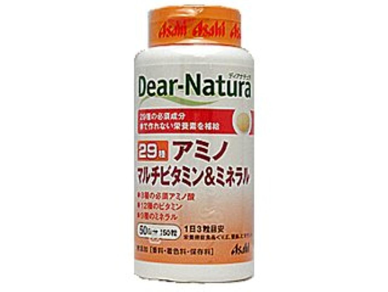 染色撃退する枯れる【アサヒ】ディアナチュラ 29 アミノ マルチビタミンミネラル 150T ×3個セット