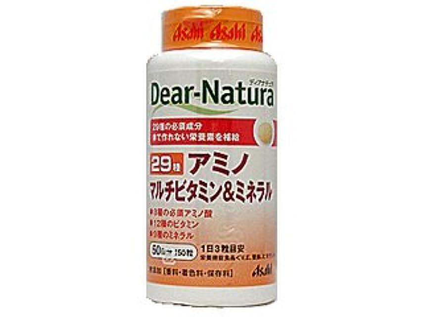 ノート植物学ささやき【アサヒ】ディアナチュラ 29 アミノ マルチビタミンミネラル 150T ×3個セット
