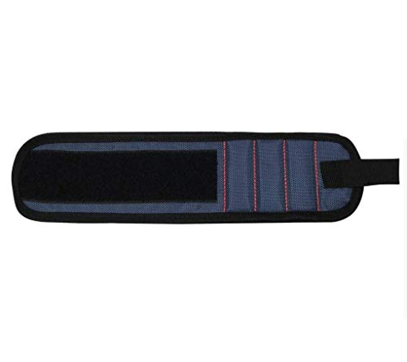 観光に行く海上コミットHYCy® キャンプハイキング磁気リストバンドポータブル多機能屋外修復ツールホルダーEDC電気腕時計ベルト(青/赤/黒),Blue