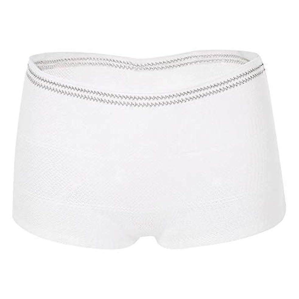 失禁補助下着、10個/セット再利用可能な洗える失禁補助下着メッシュパンツ(#1)