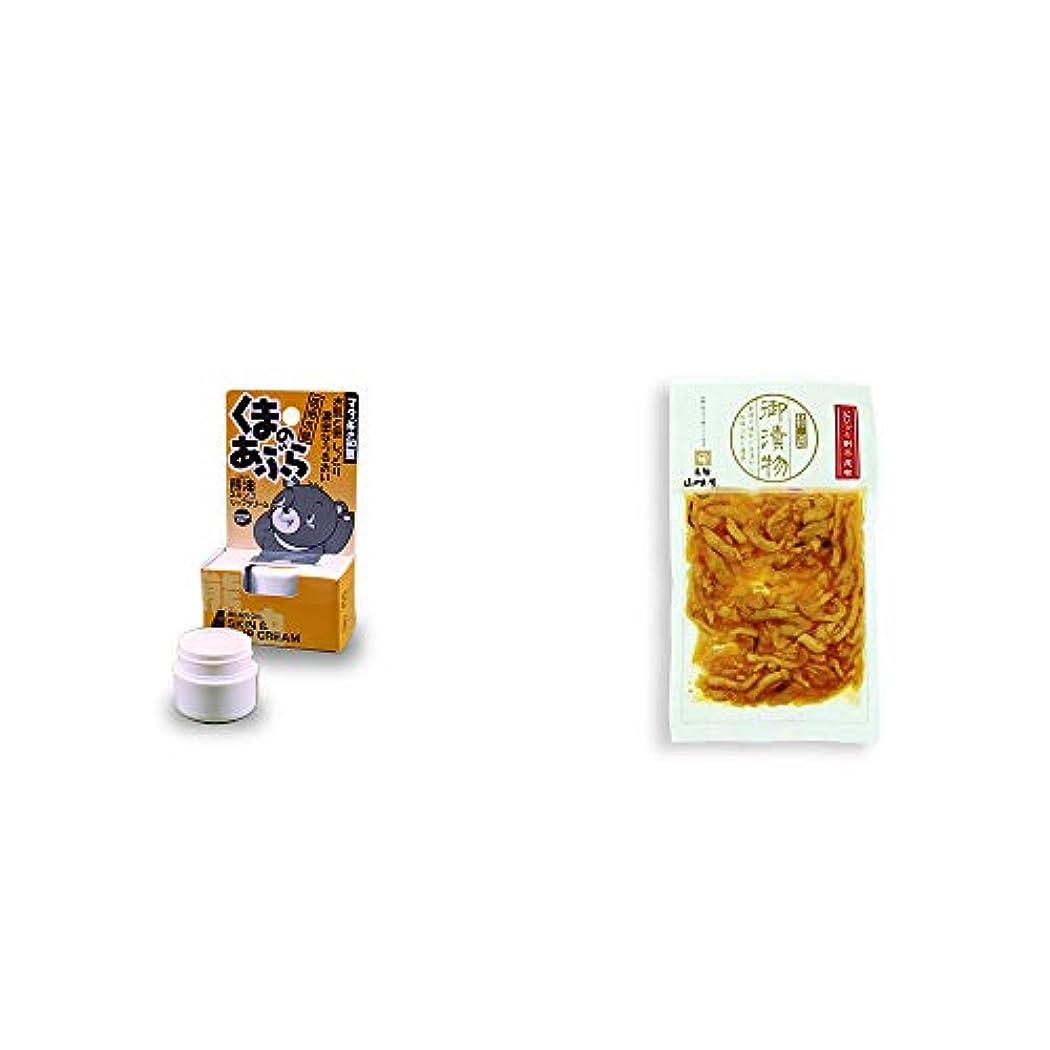 徴収祖先海[2点セット] 信州木曽 くまのあぶら 熊油スキン&リップクリーム(9g)?飛騨山味屋 ピリッと割干し昆布(230g)