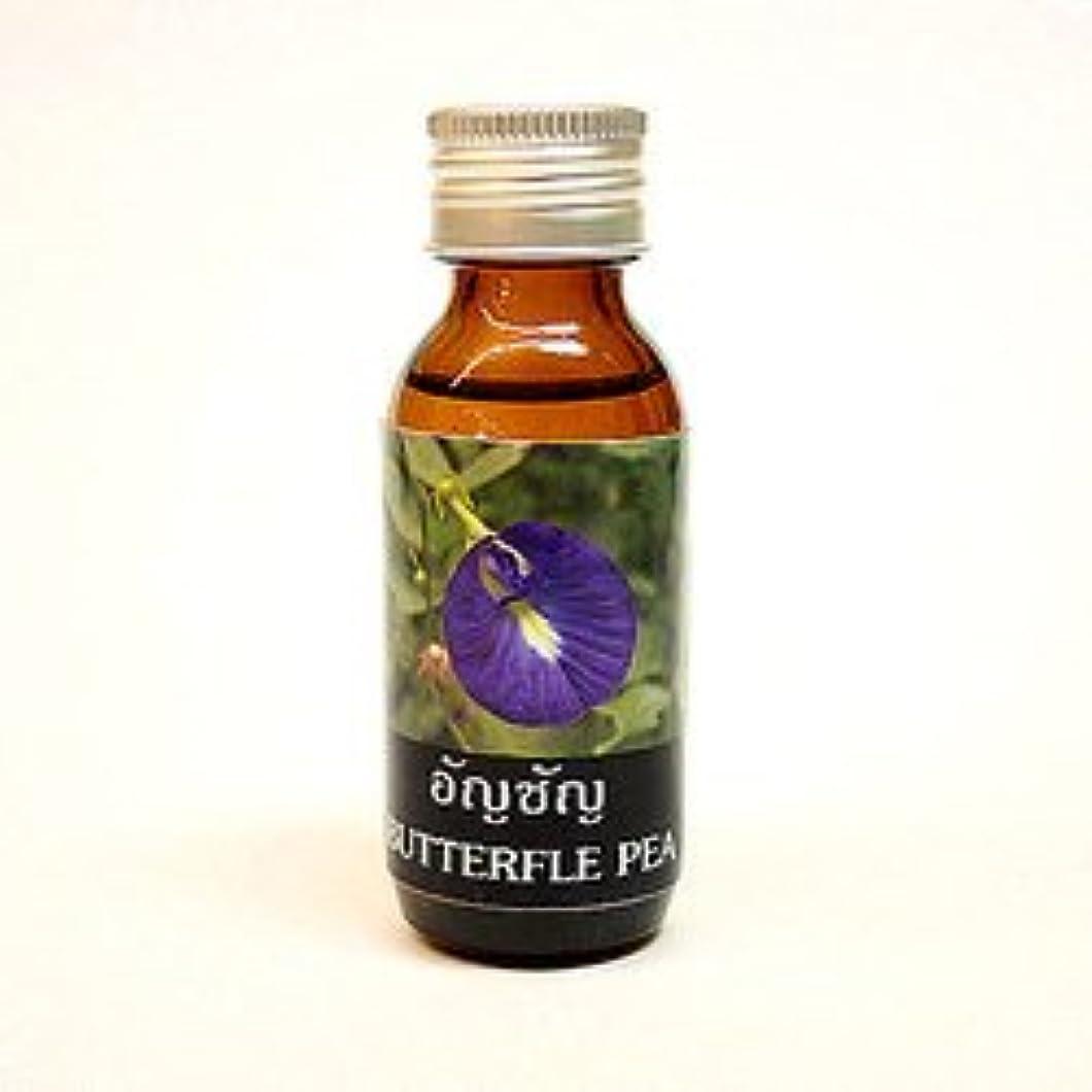 アソシエイトパット肯定的バタフライ ペア〔Buttefle Pea〕 アロマテラピーオイル 30ml アジアン雑貨