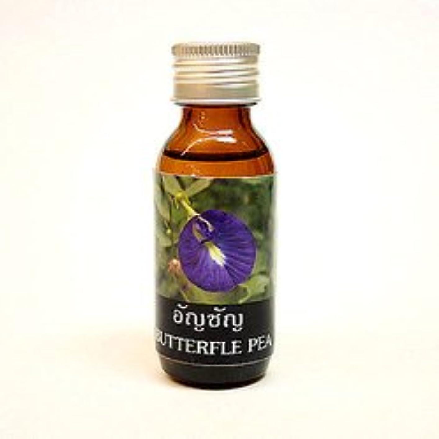 診断する提出するところでバタフライ ペア〔Buttefle Pea〕 アロマテラピーオイル 30ml アジアン雑貨