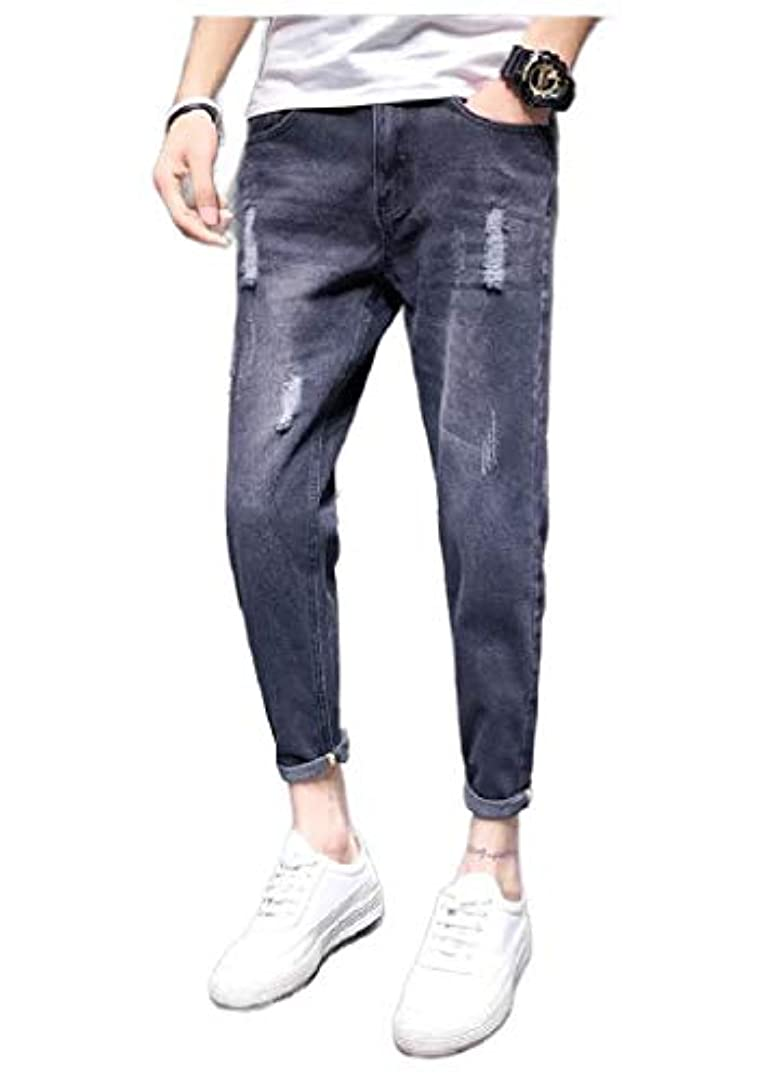 永続慣れるソーダ水Beeatree Men Skinny-Fit Stonewashed Distressed Denim Harem Pants Comfort Jeans