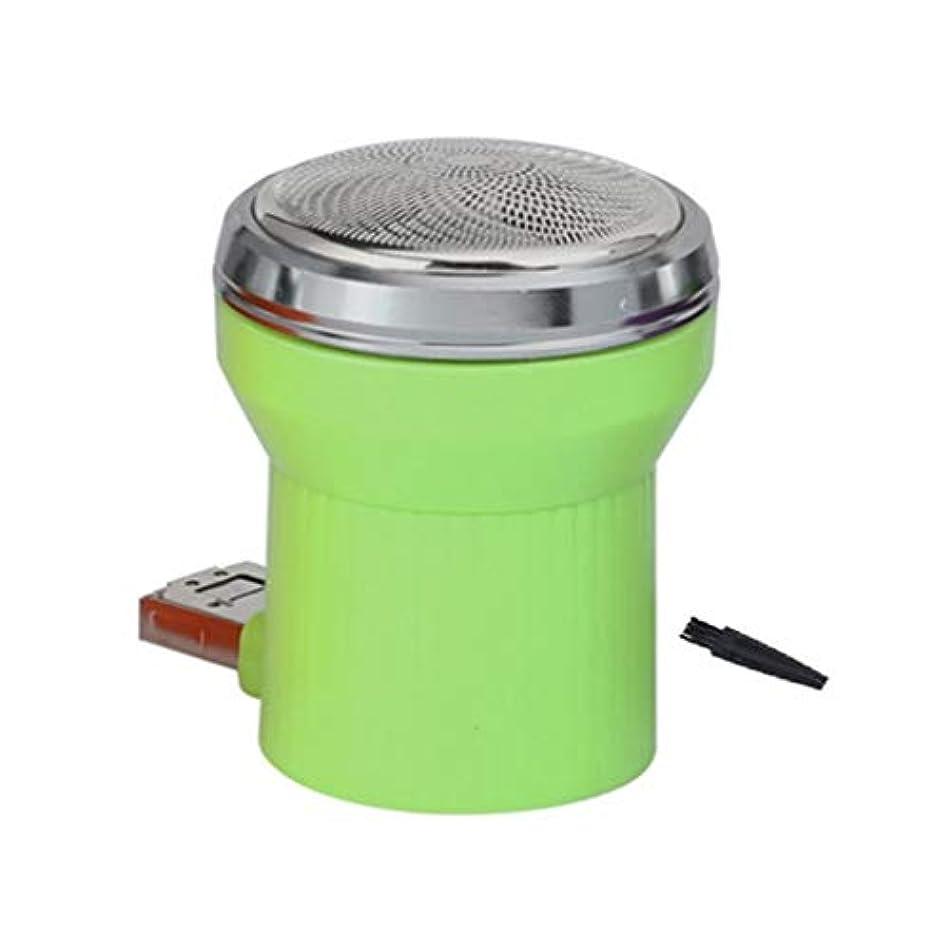 タイプライターためらう冷凍庫マイクロUSBアンドロイド電源用ポータブルミニスマートフォン技術電気シェーバーカミソリ緊急ポータブルトラベル