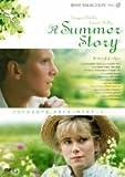 サマーストーリー [DVD] 画像