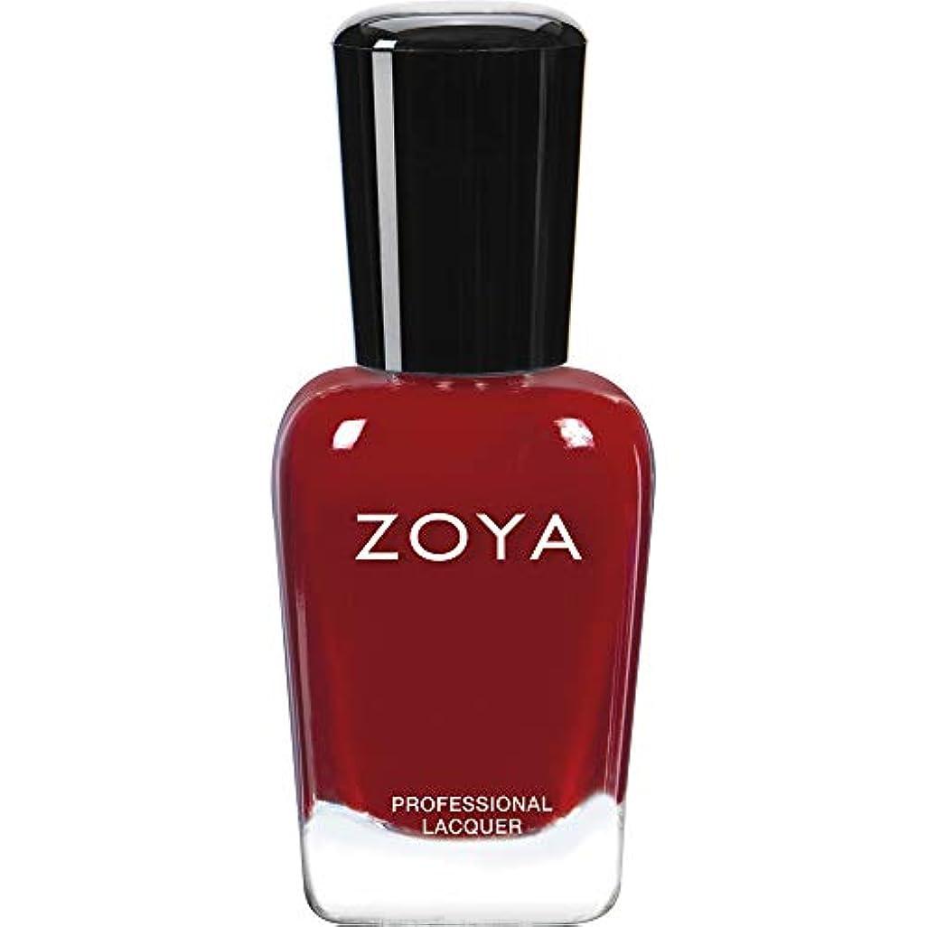 結婚式路地批判ZOYA(ゾーヤ) ネイルカラー ZP958 15mL ALYSSA