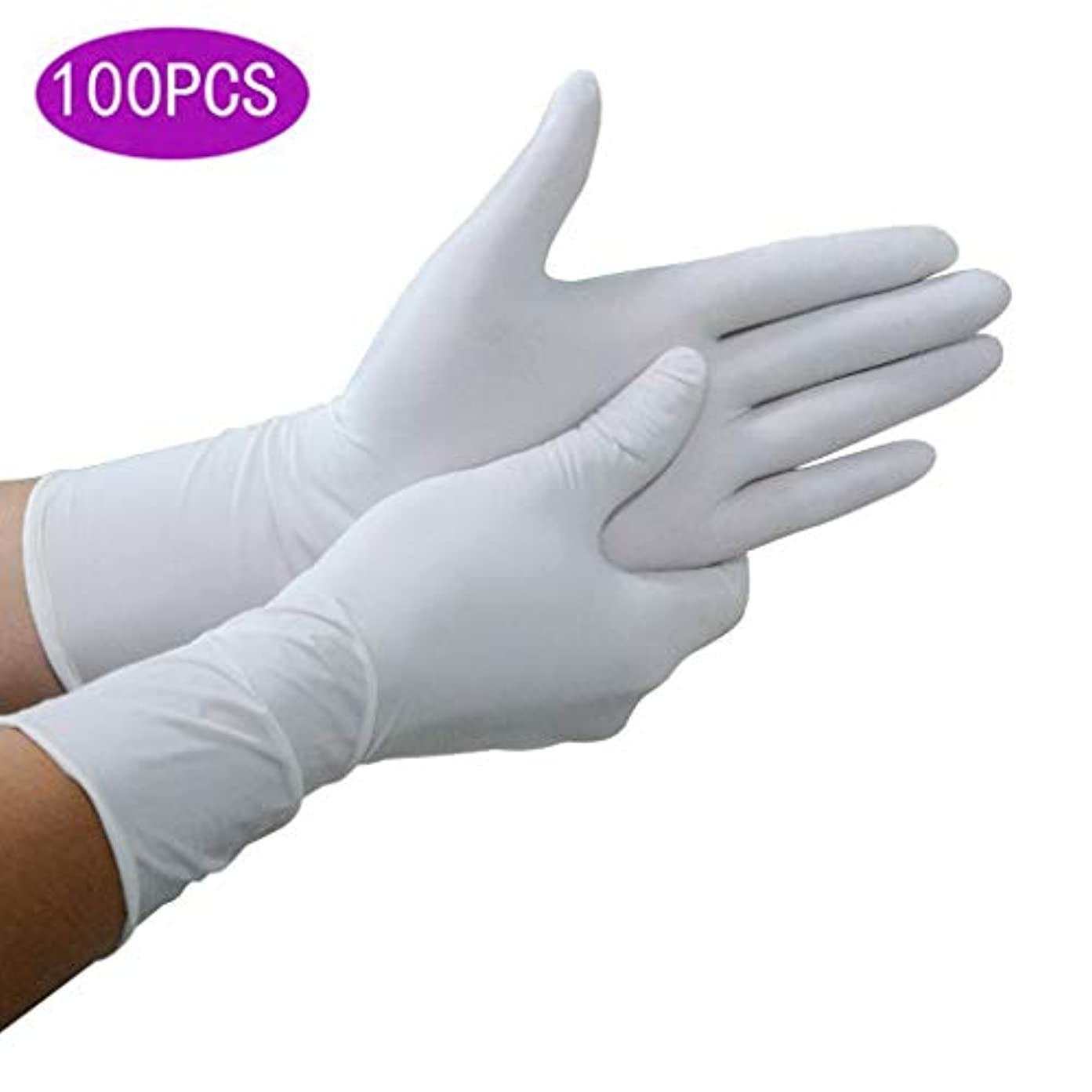 二統合病弱ニトリル手袋ホワイトラボ麻電子業界の酸とアルカリ保護operationsExperimentデューティ検査用手袋|病院のための専門の等級 (Size : S)