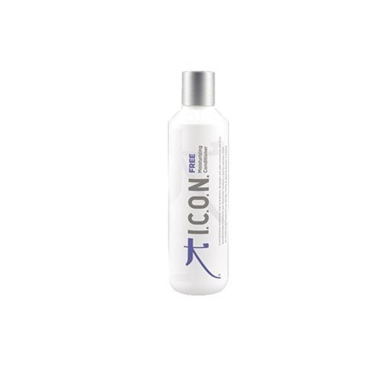 フラップ供給損なうFREE moisturizing conditioner 1000 ml