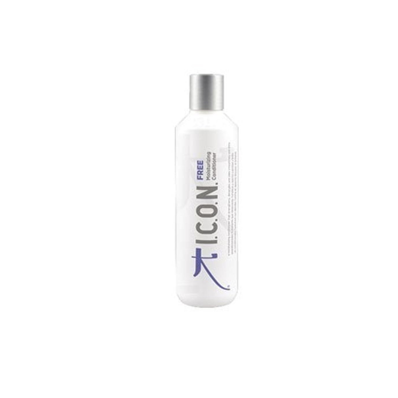 対象醜いディプロマFREE moisturizing conditioner 1000 ml