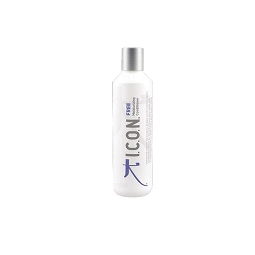 正統派配分楽しませるFREE moisturizing conditioner 1000 ml