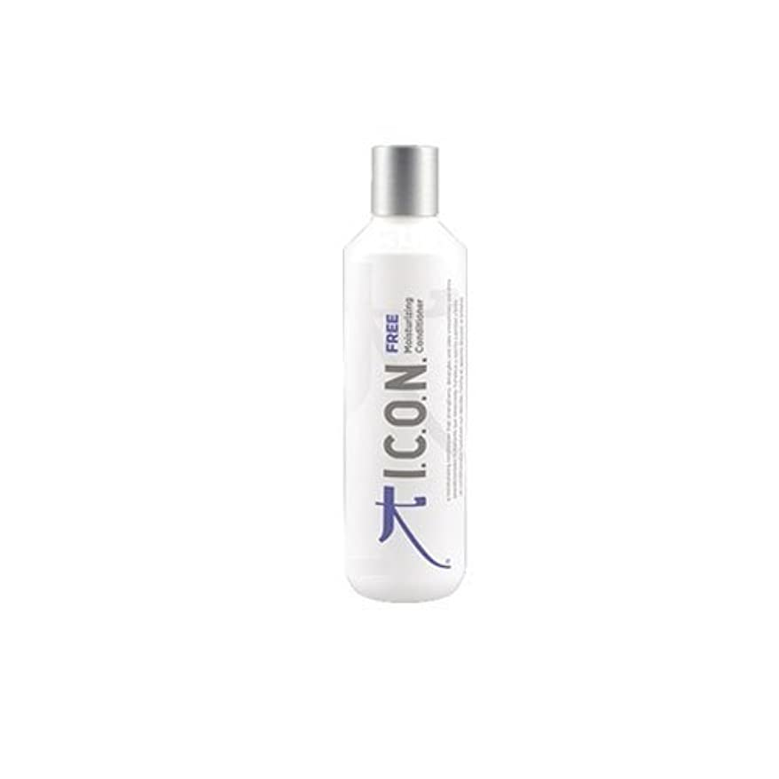 FREE moisturizing conditioner 1000 ml