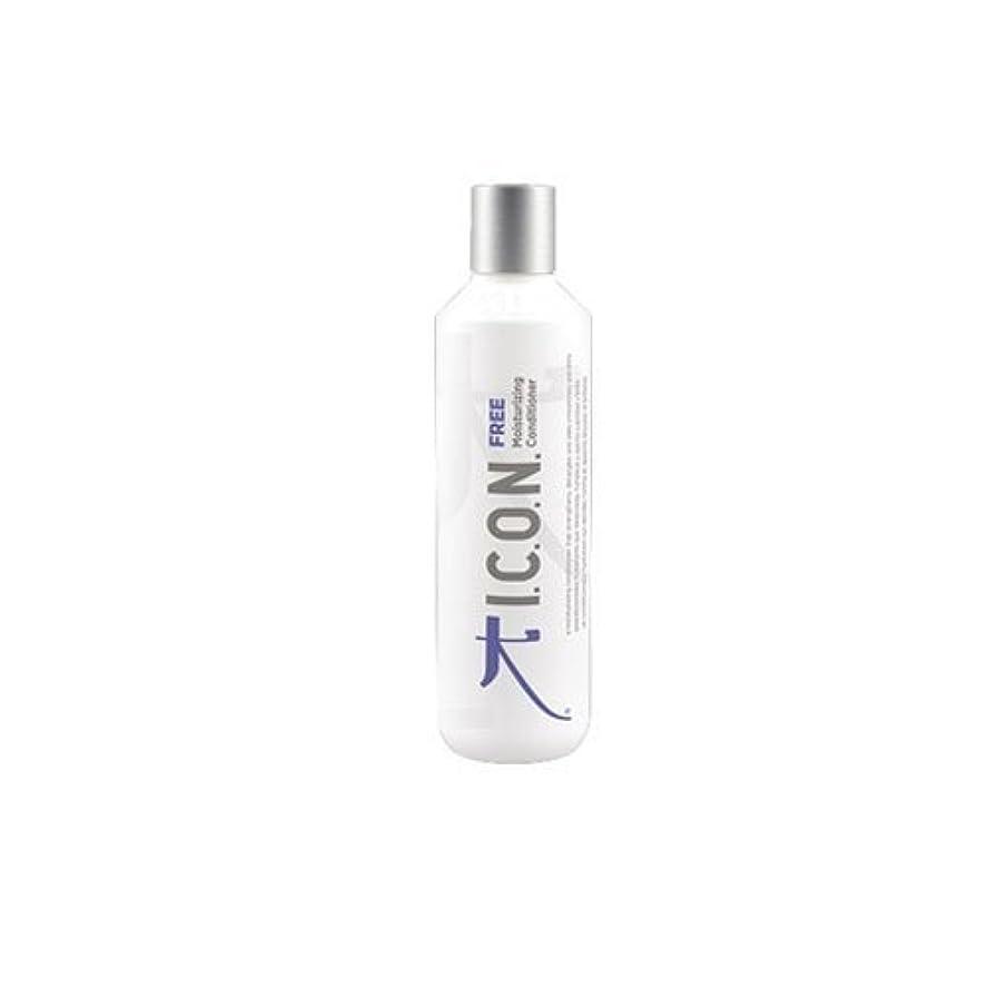 不実配当カブFREE moisturizing conditioner 1000 ml