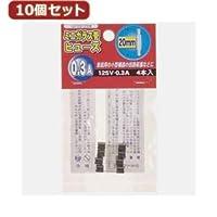 (まとめ)YAZAWA 10個セットミニガラス管ヒューズ20mm 125V GF03125MX10【