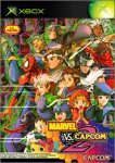 MARVEL VS. CAPCOM2 New Age of Heroes (Xbox)