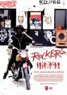 Legend of Rockers ロッカーズ25TH [DVD]の詳細を見る