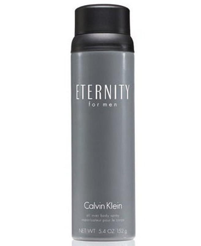 葡萄トレイル登山家Eternity (エタニティー) 5.4 oz (162ml) Body Spray by Calvin Klein for Men