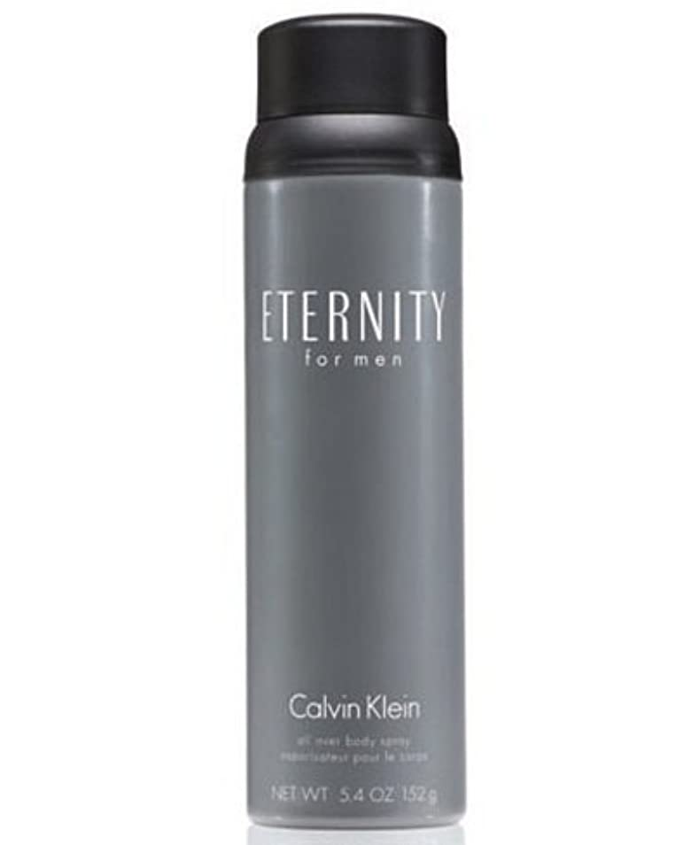 Eternity (エタニティー) 5.4 oz (162ml) Body Spray by Calvin Klein for Men