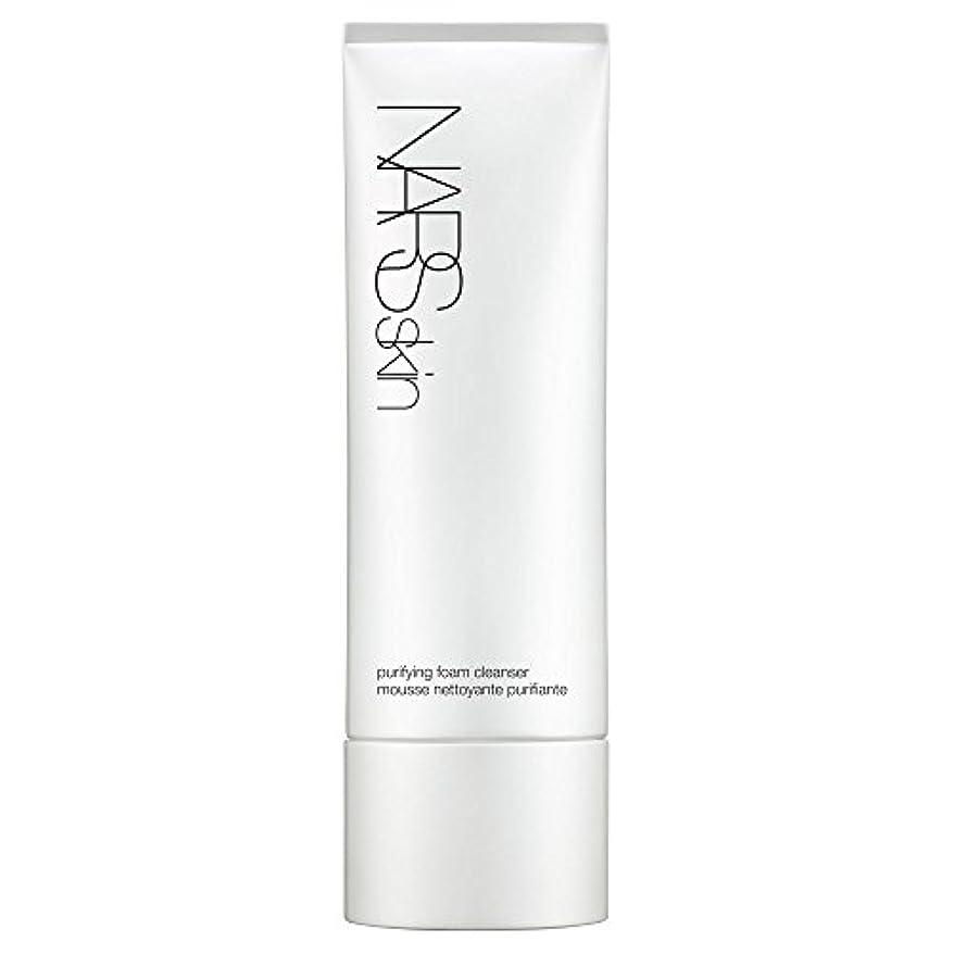 しっとり古いウナギ[NARS] 125ミリリットルNarsskin浄化泡洗顔料、 - Narsskin Purifying Foam Cleanser, 125ml [並行輸入品]