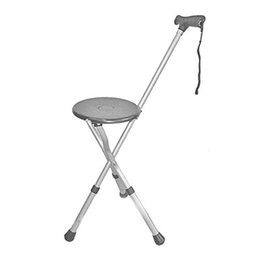 お金ゴム無声でピラミッド松葉杖の老人、シート付き松葉杖-軽量折りたたみ三脚-高さ調節可能な松葉杖