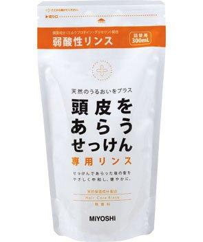 ミヨシ MIYOSHI 頭皮をあらうせっけん専用リンス 詰替用 300ml