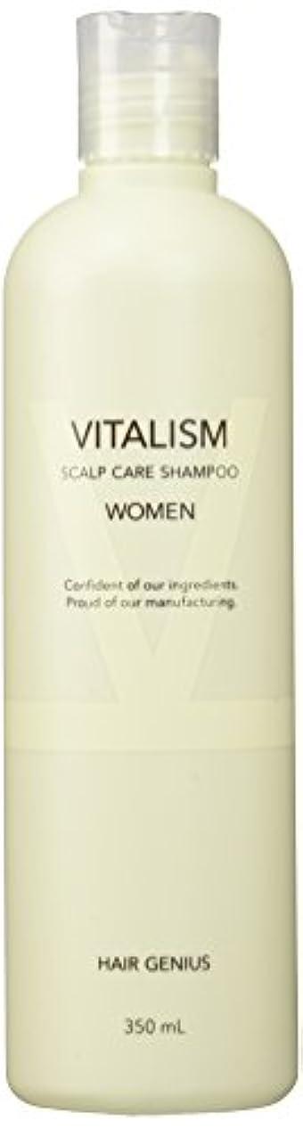 環境に優しい繰り返したストリップバイタリズム(VITALISM) スカルプケア シャンプー ノンシリコン for WOMEN (女性用) 350ml