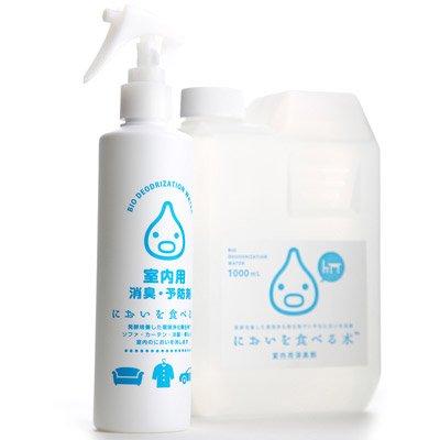 環境浄化微生物が悪臭を分解 においを食べる水「室内用消臭剤」 スターターキッ...