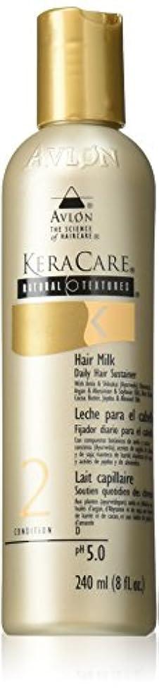 賛辞自明においKeracare Natural Textures Hair Milk