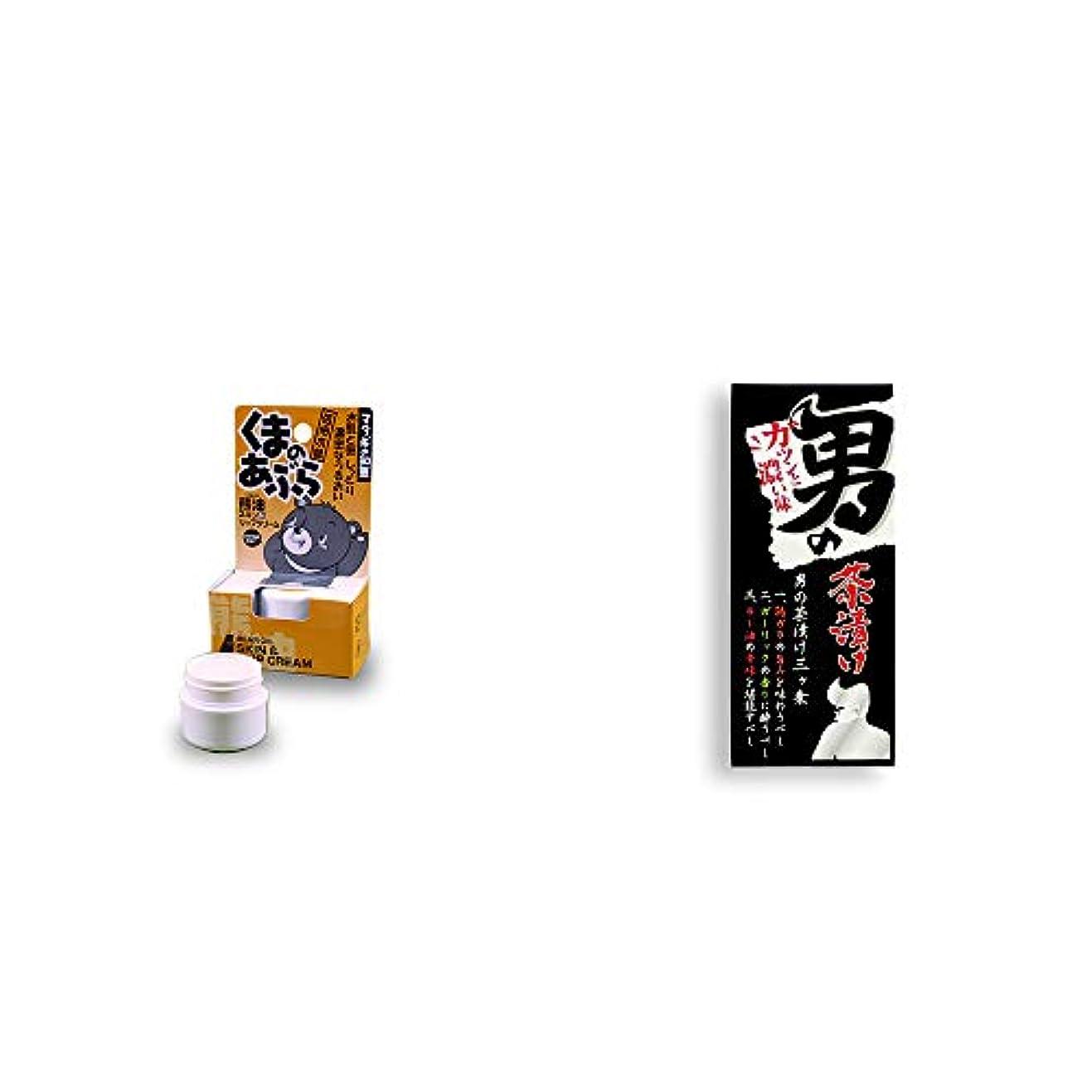 臭い満州満了[2点セット] 信州木曽 くまのあぶら 熊油スキン&リップクリーム(9g)?男の茶漬け(4.8g×8袋)