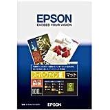 エプソン(EPSON) 1箱(100枚) A3ノビ スーパーファイン紙