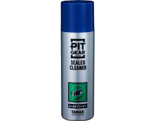 タナックス(TANAX) PITGEAR シールドクリーナー...