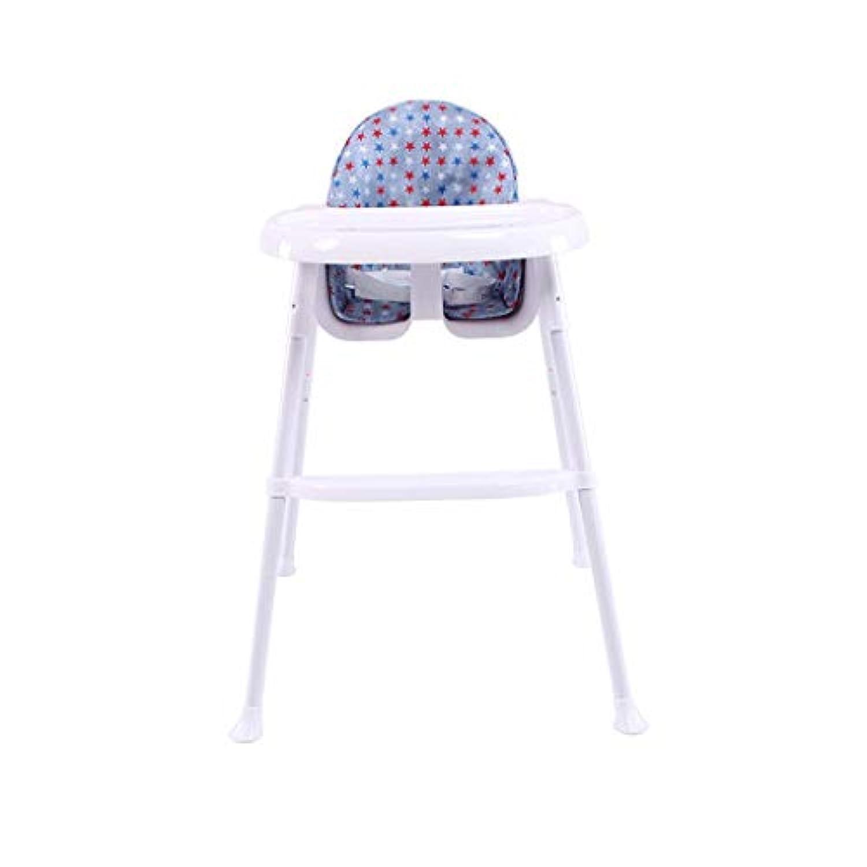 ブースターシート ベビーハイチェアチェアチャイルドマルチファンクションシートチャイルド椅子リバースマザーハンドエクササイズベビー自給能力 A+ (色 : 2#)