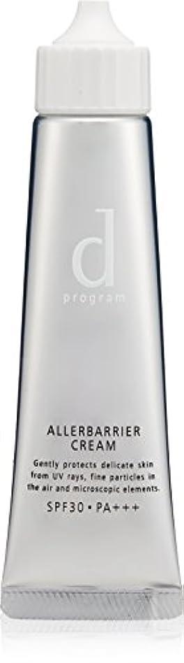 カード豪華な流暢d プログラム アレルバリア クリーム (SPF30?PA+++) 35g